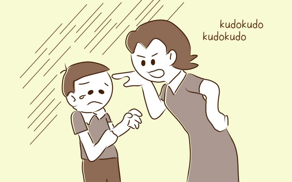 子供を叱りすぎてしまう