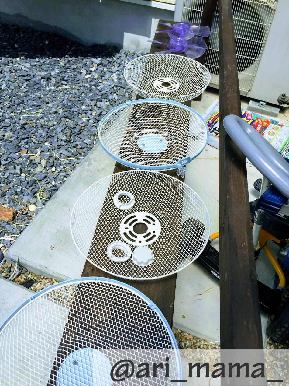 扇風機の掃除