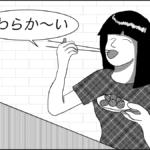 食レポイラスト