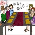 ママ友ランチ会のイラスト